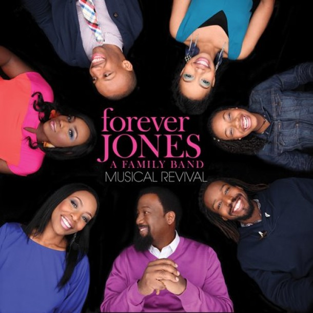 FOREVER JONES DROPPED FROM MOTOWN GOSPEL?